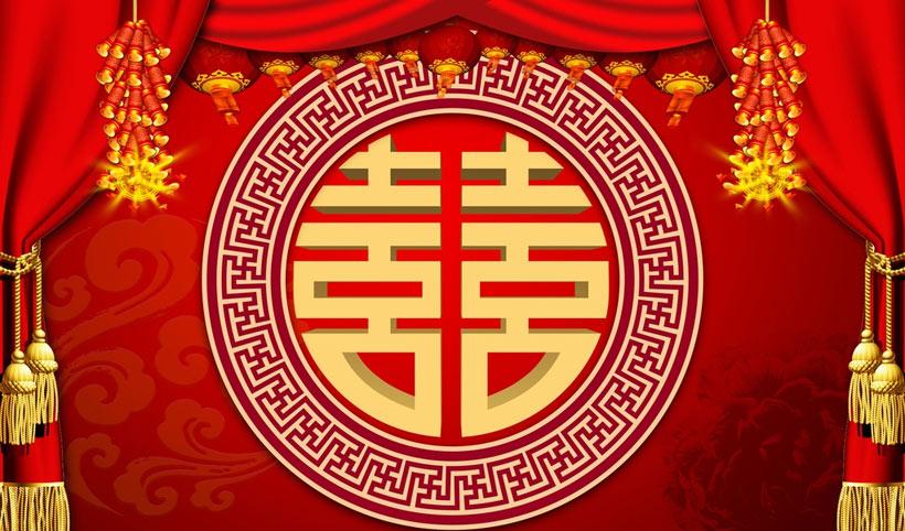 中式婚礼背景设计psd素材