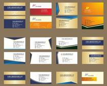 高档金色名片卡片设计矢量素材