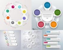 创意数字统计图标签矢量素材