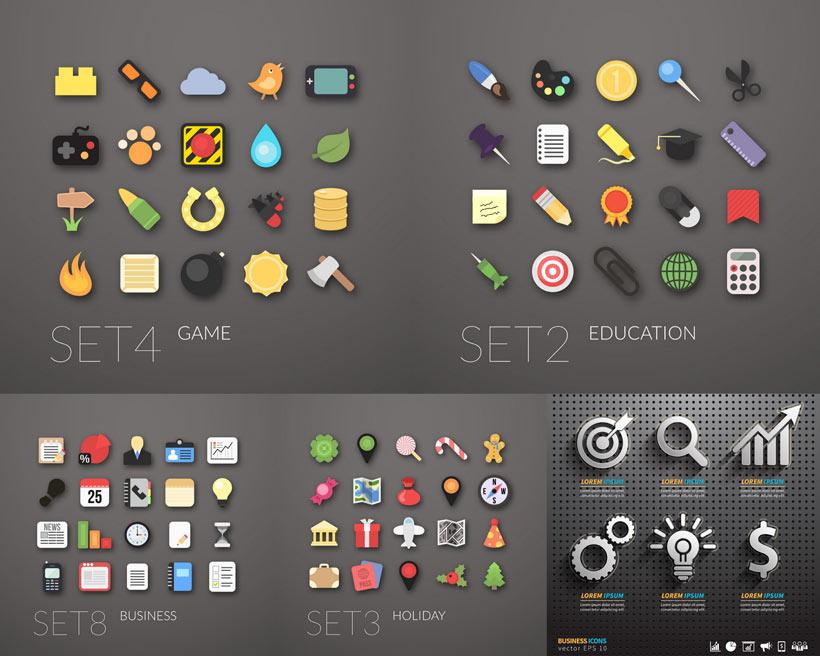 爱图首页 矢量素材 标识标志 矢量素材 游戏图标 3d眼镜 路标指示牌