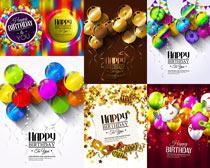 生日快乐主题海报背景设计矢量素材
