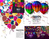 生日快乐主题海报设计矢量素材