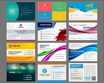 创意商务名片设计矢量素材