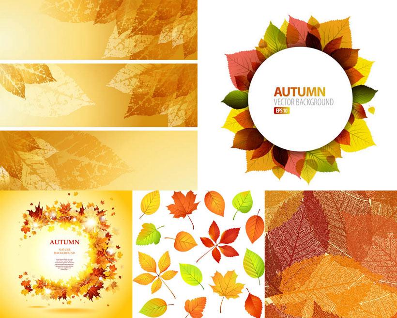 秋天树叶红叶元素矢量素材