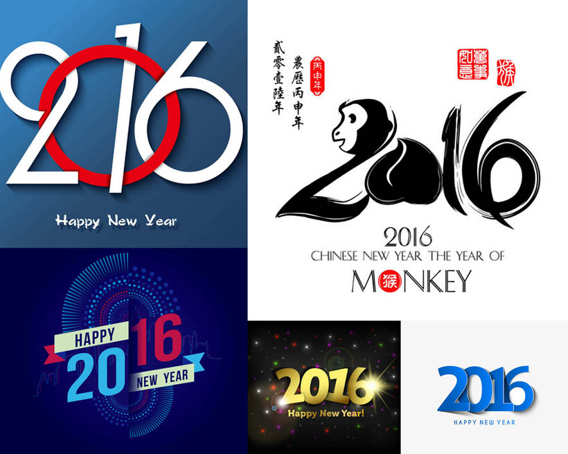 2016字体v字体名片素材-爱图网设计图片户外拓展矢量设计图片图片
