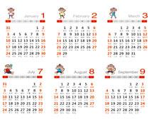 2016猴年吉祥日历设计模板PSD素材