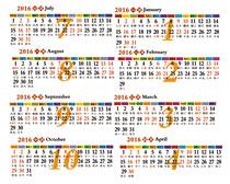 2016年日历条设计模板PSD素材