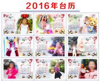 2016儿童模板挂历设计PSD素材