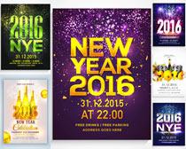 2016新年海报设计矢量素材