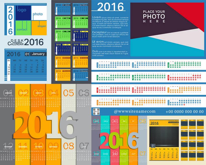 矢量素材矢量图设计素材创意设计2016日历版式日历设计台历封面挂历