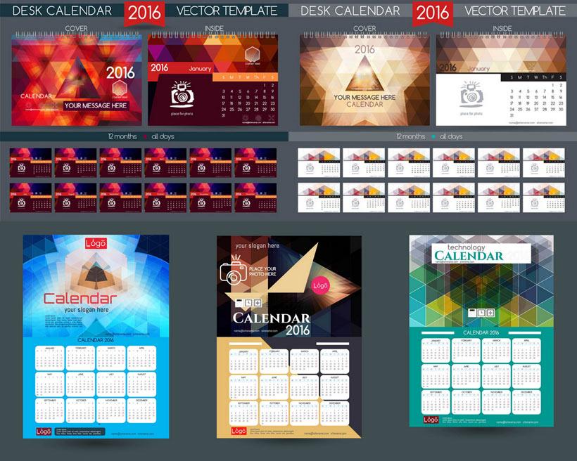 版式日历设计台历封面抽象几何图案多边形炫彩缤纷