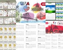2016年彩色台历封面设计矢量素材