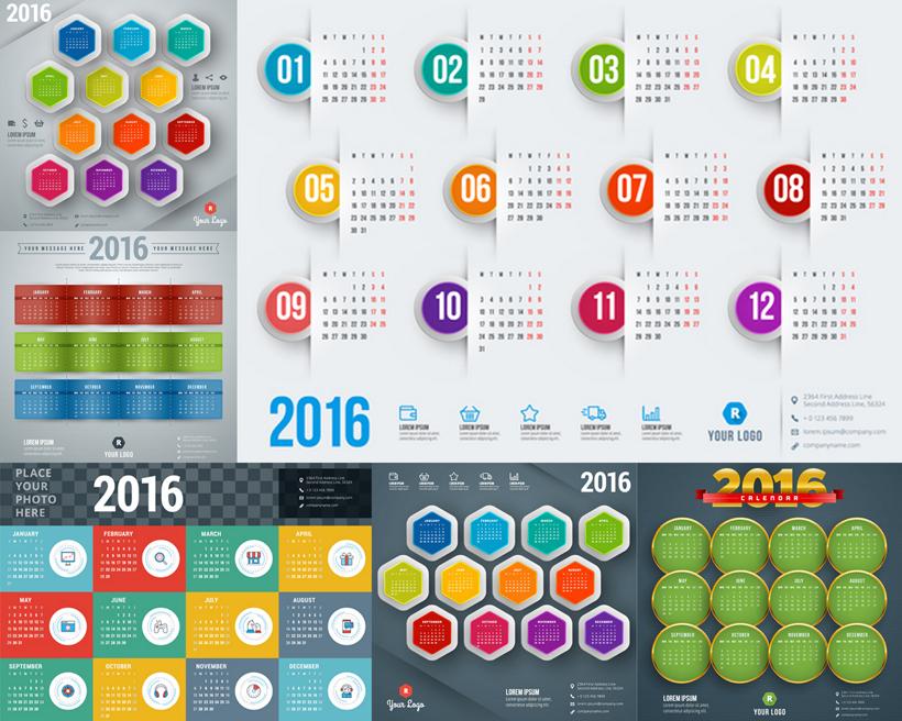 版式日历设计炫彩几何圆形六边形彩色个性矩形设计