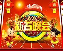 2016新春晚会背景设计PSD素材
