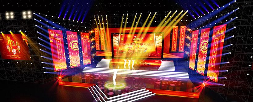 2016晚会舞台背景设计psd素材