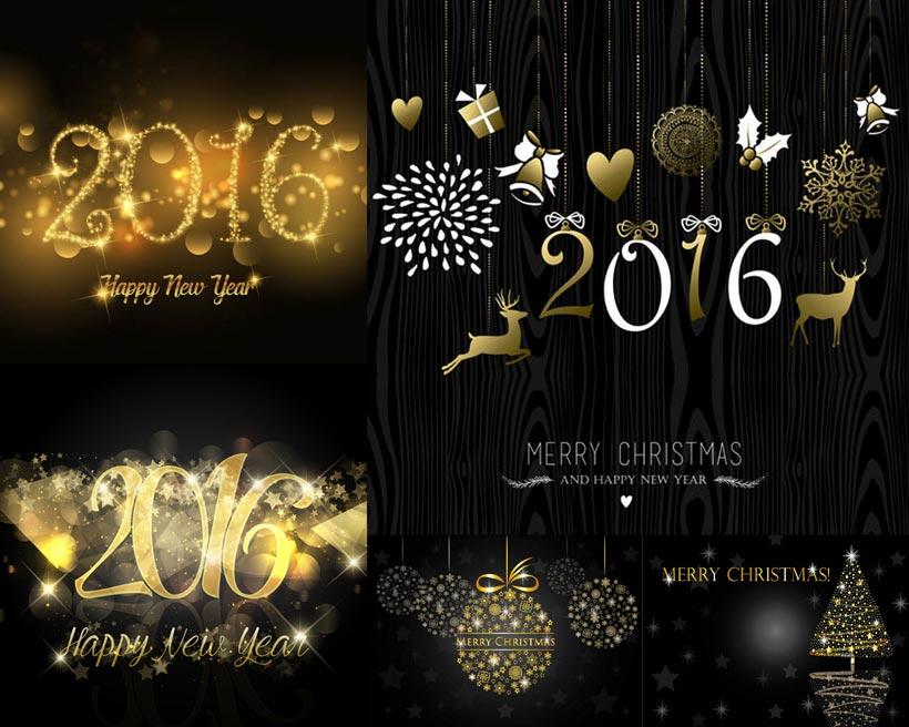 矢量图 设计素材 创意设计 圣诞节 节日素材 2016 星光 光效 圣诞树