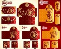 2016新年传统剪纸红包矢量素材