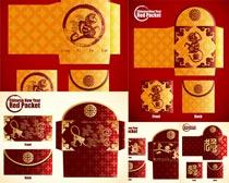 2016猴年中国风红包矢量素材