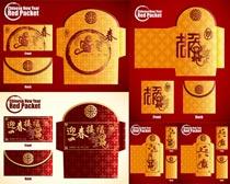 2016中国风水墨风格红包矢量素材