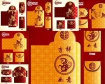 中国风吉祥红包矢量素材