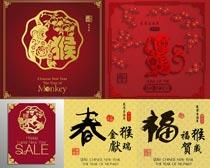 春节底纹背景设计矢量素材