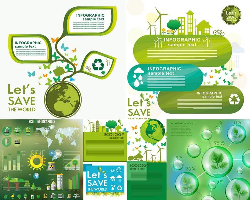 清洁能源信息图标时时彩平台娱乐
