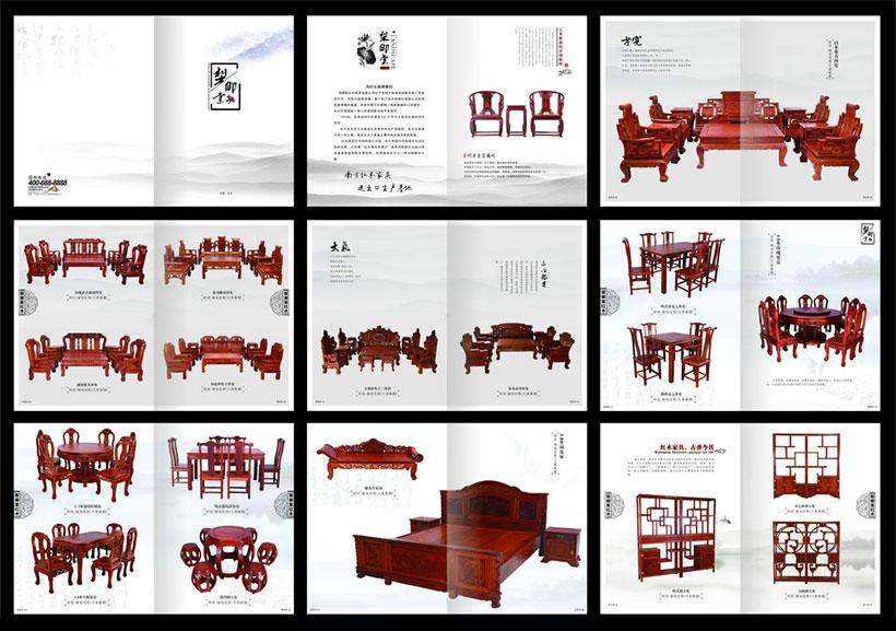 红木大气简约画册封面中国风画册产品画册画册设计