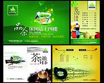 茶楼宣传画册设计时时彩平台娱乐