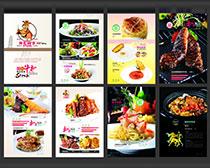 餐饮宣传画册设计矢量素材