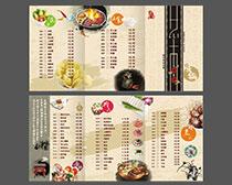 火锅店宣传折页设计矢量素材