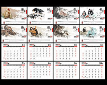 2016各种猴子图案日历设计矢量素材