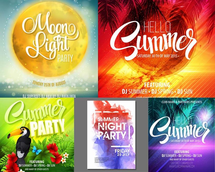 创意设计海报设计平面设计广告设计派对海报宣传单页