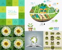 绿色环保元素设计矢量素材