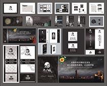 黑白企業VI設計PSD素材