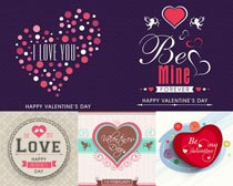 创意爱心红心设计矢量素材