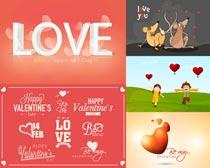 爱情字体设计矢量素材