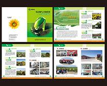 农产品宣传画册设计PSD素材