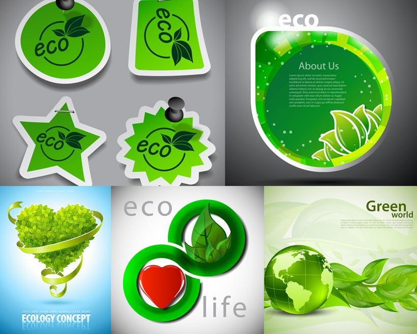 绿叶叶子树叶绿色生态环保自然心形五角星地球仪贴纸大头针eco矢量