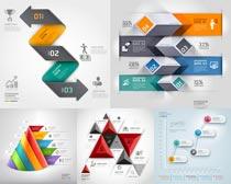 人物信息图标设计矢量素材