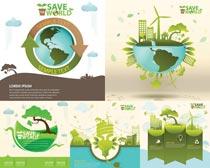 环保元素绿叶水矢量素材
