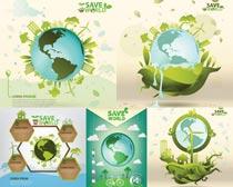 生态环保标识矢量素材