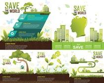 环保元素建筑物矢量素材
