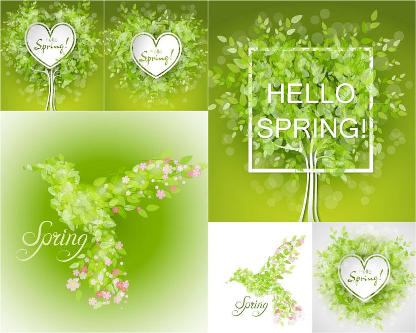 矢量素材 设计元素 绿色 树木 白心 树干 树叶 另类 爱心 环保主题