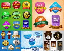 创意促销标签标志矢量素材