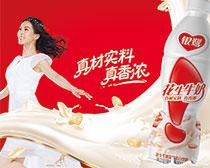 銀鷺飲品廣告海報PSD素材
