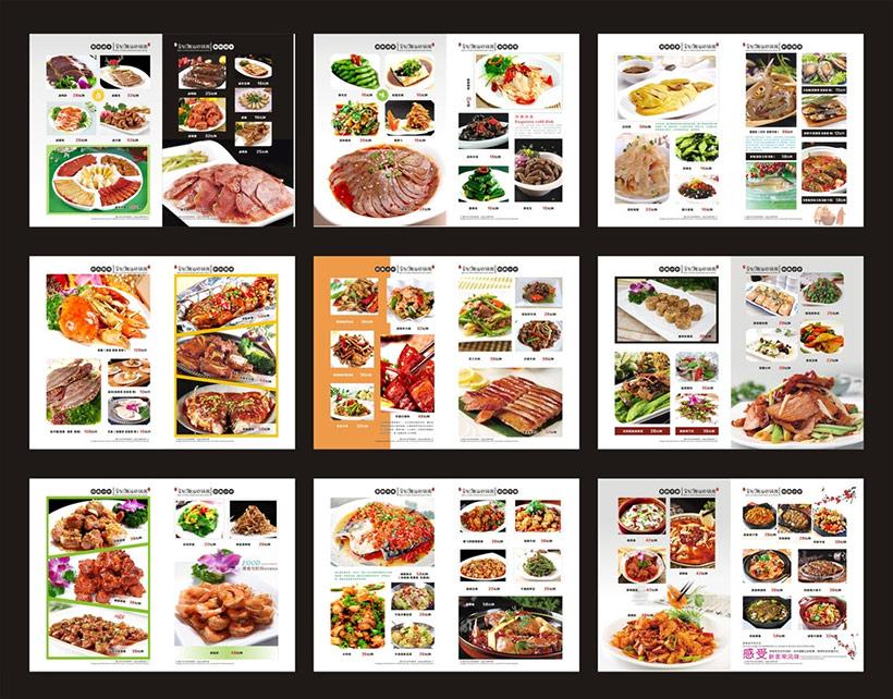 经典湘菜馆菜谱设计时时彩平台娱乐