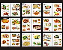 饭馆饭店菜谱菜单设计矢量素材