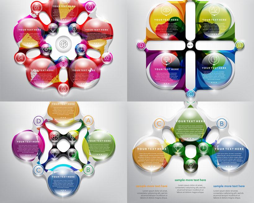 质感水晶圆球设计矢量素材
