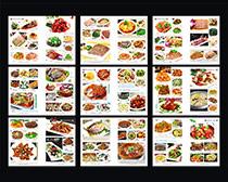 美味菜谱设计矢量素材