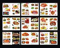 东北菜菜谱设计矢量素材